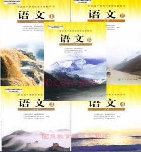 La place de la littérature étrangère dans l'enseignement du yuwen